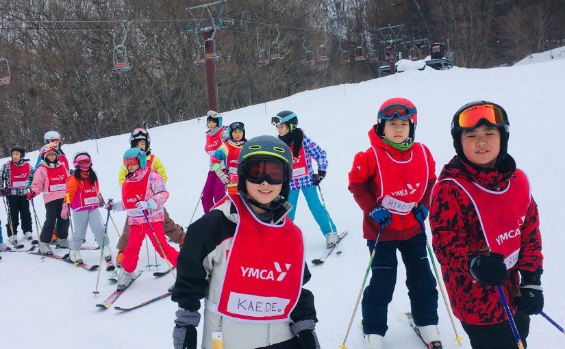 Ski Camp 2019